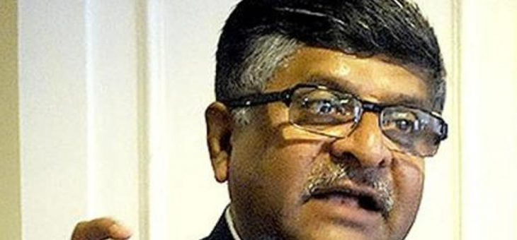 Cyber Attack: No serious impact in India due to ransomware, says Prasad